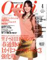 02_oggi_japan_copertina